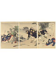 toshikata mizuno, war print, senso-e, enemy, japanese history, battle, meiji period