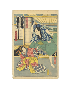 kunisada II utagawa, kabuki theatre, japanese actors, faithful samurai, edo period, revenge story