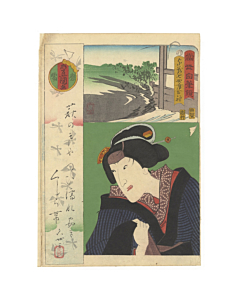 toyokuni III utagawa, kabuki theatre actor, japanese design, portrait, calligraphy