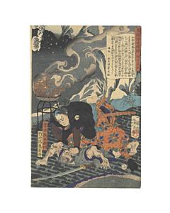 Yoshitoshi Tsukioka, Floating World, Japanese woodblock print, japanese antique, katana, samurai, arms and armour