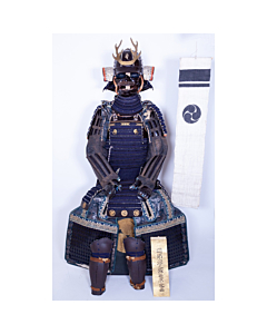 Japanese Armour Suit owned by Okabe Clan in Kishiwada Province, yoroi, Kōshu-tokubetsu-kichō-shiryō(ranking right below of jūyō-bunkazai-shiryōand candidate of such) issued by The Association for the Research and Preservation of Japanese Helmets and Armou