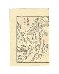 Hokusai Katsushika, Manga, Ashio Village, Mountains