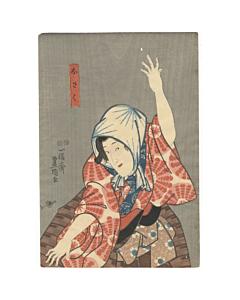 Toyokuni III Utagawa, Kabuki Actor, Shinju Asu no Uwasa