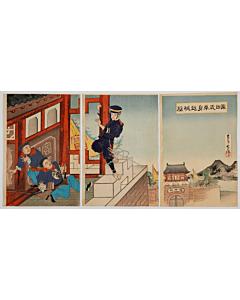 hikohiro morimoto, battle, japanese history, war print, senso-e, meiji era, castle
