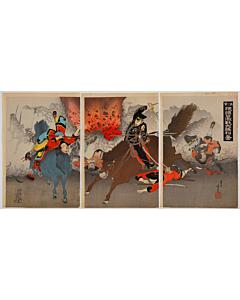 Toshimitsu Shinsai, The Victory of Japan at the Lushunkou, War Print