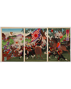 Eishu Hirai, The Battle of Pyong-yang, The Great Victory of Japan in 1894
