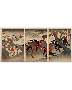 minehide, japanese battle, japanese history, japanese imperial army, meiji era