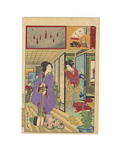 chikanobu yoshu, japanese music, shamisen, courtesans, kimono fashion, japanese design