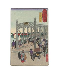 Hiroshige III Utagawa, Azuma Bridge, Twelve Photographic Views of Tokyo