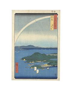 hiroshige I utagawa, tsushima province