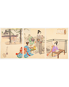 Nobukazu Yosai, Fashionable Manners in Kyoto, Beauty Print