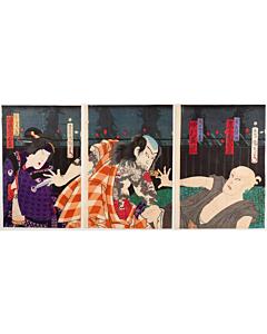 kunichika toyohara, tattoo design, irezumi, danshichi kurobei, kabuki