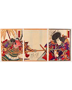 Kunichika Toyohara, Kabuki Actors as Warriors, Traditional Theatre
