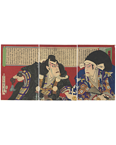 kunichika toyohara, kabuki play kanjincho