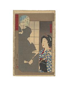 Kunichika Toyohara, Kabuki Actor and Geisha with Shamisen