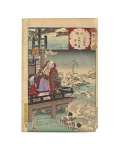 chikanobu yoshu, taira no kiyomori, skulls in the snow