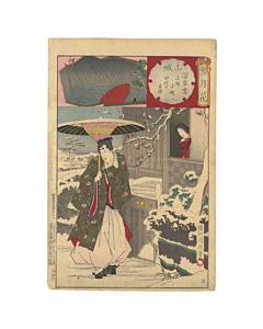 chikanobu yoshu, setsugekka, snow scene
