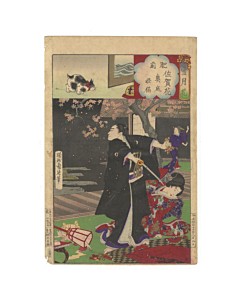 chikanobu yoshu, snow, moon and flower, setsugekka