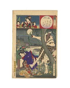 chikanobu yoshu, setsugekka