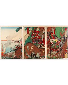 Yoshifuji Utagawa, The Battle of Ichinotani, Warrior Print