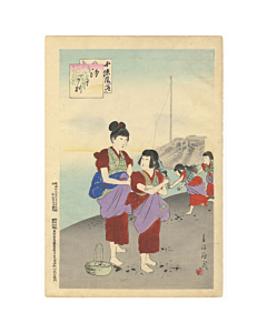 shuntei, kimono, children, japanese woodbclock print, japanese antique