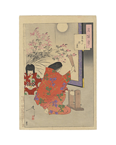 Yoshitoshi Tsukioka, Cloth Beating, One Hundred Aspects of the Moon, Beauty, Kimono, Original Japanese woodblock print