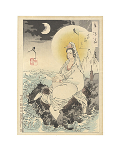 Yoshitoshi Tsukioka, Bodhisattva Kannon, One Hundred Aspects of the Moon