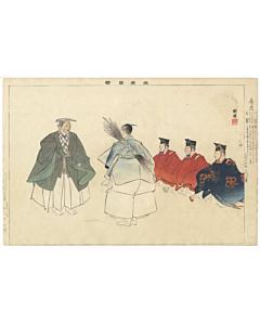 Kogyo Tsukioka, Yoro, Pictures of Noh