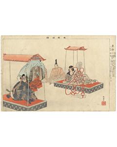 kogyo tsukioka, kotei, noh theatre play
