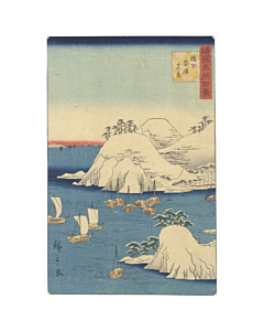 hiroshige II utagawa, View of Muro Harbor, Banshu (Harima) Province, One Hundred Famous Views in the Various Provinces