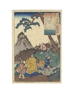 kuniyoshi utagawa, Chunagon Yukihira, One Hundred Poems by One Hundred Poets