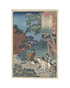 kuniyoshi utagawa, kanke, One Hundred Poems by One Hundred Poets