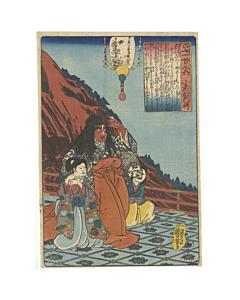 kuniyoshi utagawa, Koshikibu-no-naishi, One Hundred Poems by One Hundred Poets