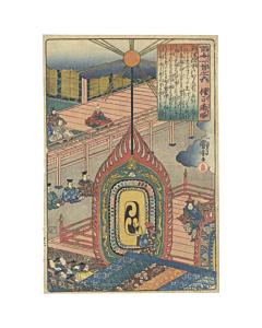 kuniyoshi utagawa, sojo henjo, One Hundred Poems by One Hundred Poets
