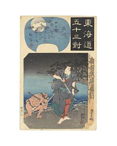kuniyoshi utagawa, shinagawa,  Fifty-three Parallels for the Tokaido Road