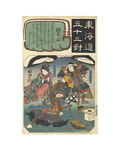 Kuniyoshi Utagawa, Hodogaya, Fifty-three Parallels for the Tokaido Road