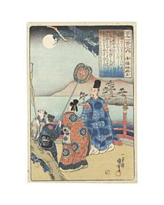 kuniyoshi utagawa, Abe no Nakamaro, One Hundred Poems by One Hundred Poets