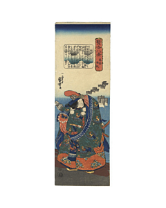 kuniyoshi utagawa, Empress Jingu, Returning Boats at Tsukushi, Eight Views of Virtuous Women