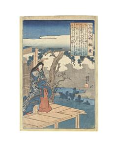 Kuniyoshi Utagawa, Sagami, One Hundred Poems by One Hundred Poets