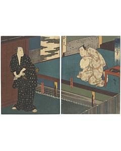 hirosada konishi, Shigure no Karakasa, kabuki theatre