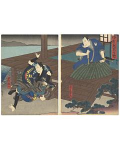 Hirosada Konishi, Keisei Homare no Sukedachi, Kabuki Theatre Play