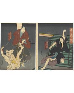 Hironobu Utagawa, Kuruwa Kayoi, Kabuki Theatre Play