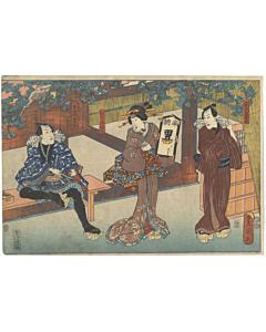 Toyokuni III Utagawa, Monori Yoshi Kogane no Kikuzuki, Kabuki Theatre Play