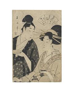 Sekijo Juka, Courtesan and Young Man, Edo Era