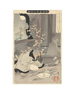 yoshitoshi tsukioka, poet sogi and two ghosts, New Forms of Thirty-six Ghosts