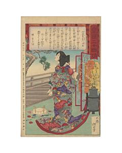 yoshitoshi tsukioka, Baby Sitter Masaoka of the Date Clan, Twenty-four Accomplishments in Imperial Japan