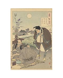yoshitoshi tsukioka, haiku poet matsuo basho, one hundred aspects of the moon