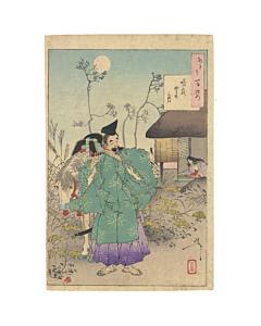 Yoshitoshi Tsukioka, Saga Moor, One Hundred Aspects of the Moon