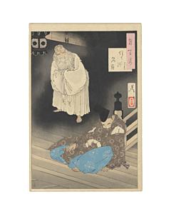 Yoshitoshi Tsukioka, Full Moon of Sumiyoshi, One Hundred Aspects of the Moon