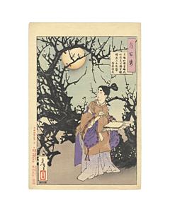 yoshitoshi tsukioka, Sugawara no Michizane, one hundred aspects of the moon